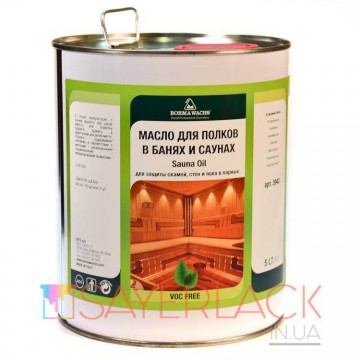 Масло для саун и бань Sauna Oil