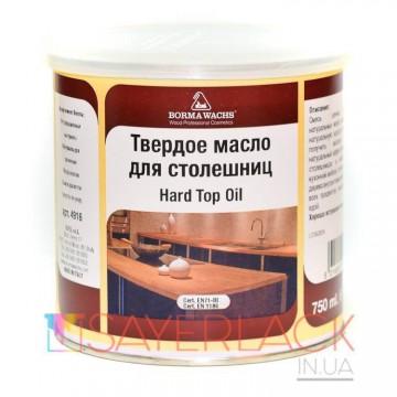 Твердое масло для столешниц Hard Top Oil