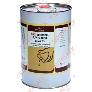 Solvoil Plus Растворитель для масел без запаха