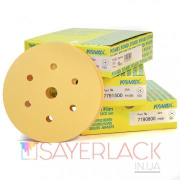 Микроабразивный полировальный круг KOVAX 150 мм  Р800-1500